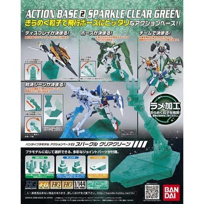 BAN - Bandai Gundam Green Action Base2 Display Stand 1/144  Bandai