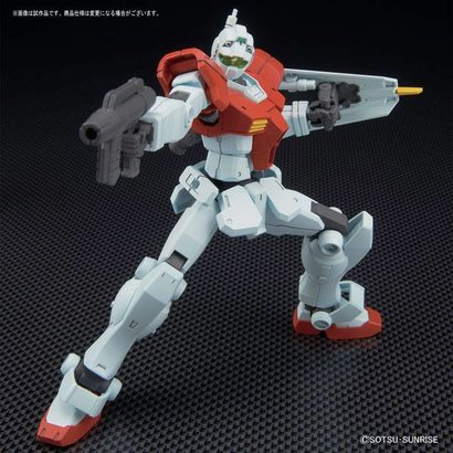 "BAN - Bandai Gundam 219549  #59 GM/GM ""Gundam Build Fighters"" Bandai HGBF"