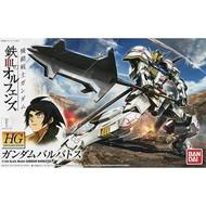 BAN - Bandai Gundam Gundam Barbatos
