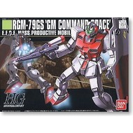 BAN - Bandai Gundam #51 GM SPACE COMMAND