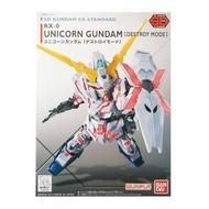 BAN - Bandai Gundam Ex-Std 005 Unicorn Gundam