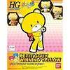 BAN - Bandai Gundam 200584 Winning Yellow Petit-Beargguy Gundam Build Fight