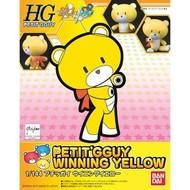 BAN - Bandai Gundam #03 Petit'Gguy Winning Yellow