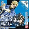 BAN - Bandai Gundam 206010 Character Stand Plate Fareed McGillis Iron-Bld