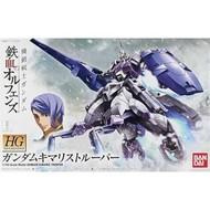 BAN - Bandai Gundam #16 Gundam Kimaris Trooper