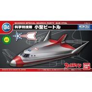 BAN - Bandai Gundam ULTRAMAN N.4 SUB VTOL
