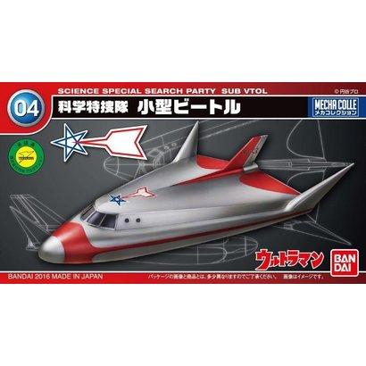 BAN - Bandai Gundam 206006 ULTRAMAN N.4 SUB VTOL