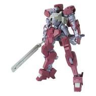 BAN - Bandai Gundam #25 IO Frame Shiden