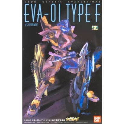 "BAN - Bandai Gundam 122733 EVA-01 Test Type Type F Armor  ""Evangelion"", Bandai HG Evangelion"