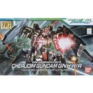 BAN - Bandai Gundam #48 Cherudim Gundam GNHW/R