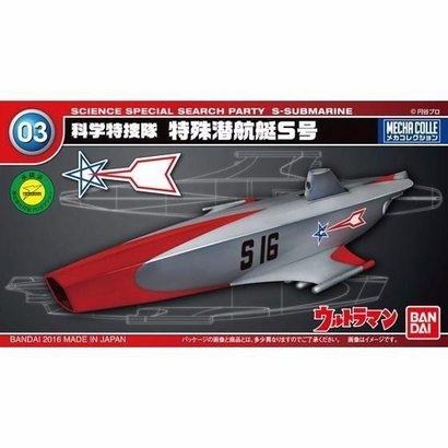 BAN - Bandai Gundam 206005 ULTRAMAN N.3 S-SUBMARINE
