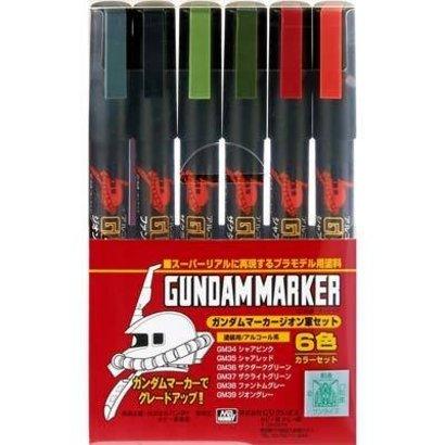 GNZ-Gunze Sangyo GMS108 Gundam Marker Zeon Set of 6