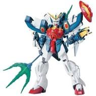 BAN - Bandai Gundam #06 ALTRON GUNDAM