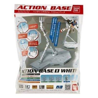 BAN - Bandai Gundam 148217 1/100 White Display Stand Action Base I