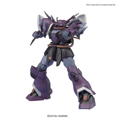 BAN - Bandai Gundam 216738 Efreet Schneid Unicrn Gundam  HGUC 1/144