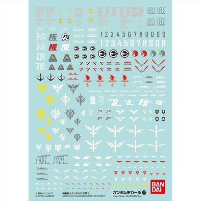 BAN - Bandai Gundam 219606 Decal Sets No.107 Mobile Suit Gundam Uc 1