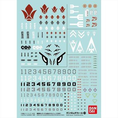 BAN - Bandai Gundam 219602 Decal Sets No.103 Mobile Suit Gundam Iron-Blooded Orphans 1