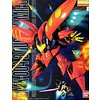 BAN - Bandai Gundam 124122 AMX-004-3 Qubeley Mk-II Ple 2 MG