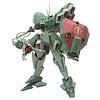 BAN - Bandai Gundam 217614 Hamma-Hamma RE/100 Model Kit - ZZ Gundam
