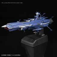 BAN - Bandai Gundam Star Blazers 2202 1/1000