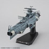 BAN - Bandai Gundam 1/100 Dreadnought Star Blazers 2202 Yamato