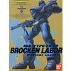 BAN - Bandai Gundam 192888 Blocken Labor 1/60