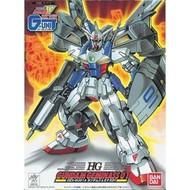 BAN - Bandai Gundam Gundam Geminass 01
