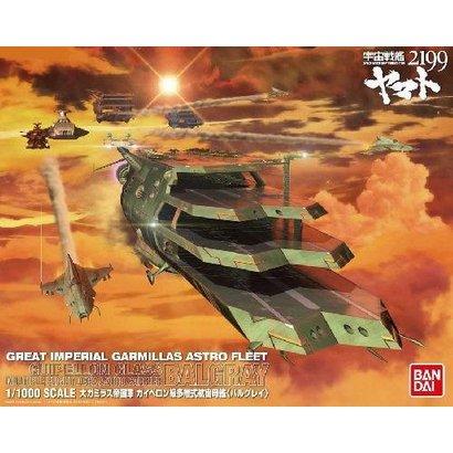 """BAN - Bandai Gundam Gaiperon Class MLSC Balgray """"Yamato 2199"""", Bandai Star Blazers 1/1000"""