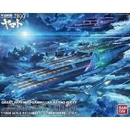 BAN - Bandai Gundam 1/1000 Guipellon Class Mulit-Lvl