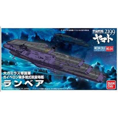 BAN - Bandai Gundam 189576 #4 Mecha Collection Space Carrier Lanbear