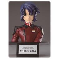 BAN - Bandai Gundam Athrun Zala Gundam Figure-Rise