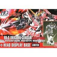 BAN - Bandai Gundam Limited Unicorn Gundam 1:144