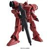 BAN - Bandai Gundam 183657 #159 AGX-04 Gerbera Tetra HGUC