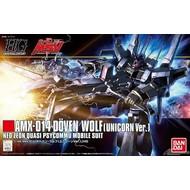 BAN - Bandai Gundam #160 Doven Wolf (Unicorn Ver)