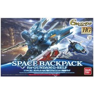 BAN - Bandai Gundam 194373 #05 Space Backpack for Gundam G-Self