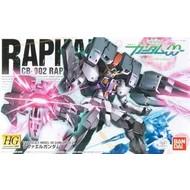 BAN - Bandai Gundam #69 Gundam Raphael Gundam 00 Series