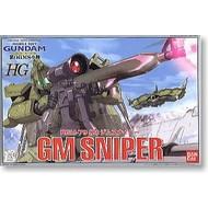 BAN - Bandai Gundam RGM-79 GM Sniper HG