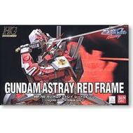 BAN - Bandai Gundam #12 Astray Red Frame