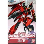 BAN - Bandai Gundam #14 ZGMF-X23S Saviour
