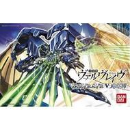 BAN - Bandai Gundam #5 Valvrave V Hiuchiba