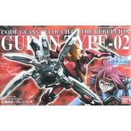 BAN - Bandai Gundam #3 Guren Type-02 Ni-Shiki