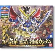 BAN - Bandai Gundam BB#021 Shin Gouka Ryuusou Ryuubi Gundam