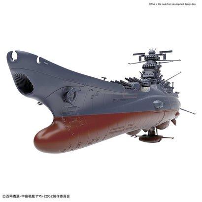 """BAN - Bandai Gundam 219552 Space Battleship Yamato """"StarBlazers 2202"""", Bandai Starblazers 1/1000"""