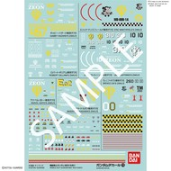 "BAN - Bandai Gundam No.110 Multi-Use ""Mobile Suit Gundam MSV""  Decal"