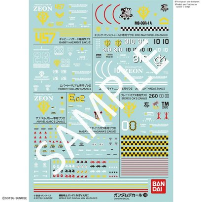 "BAN - Bandai Gundam 221290 GUNDAM DECAL No.110 Multi-Use ""Mobile Suit Gundam MSV""  Bandai Decals"