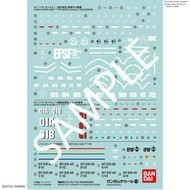 BAN - Bandai Gundam DECAL No.113 Multi-Use MOBILE SUIT THE ORIGIN