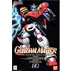 BAN - Bandai Gundam 44805 GUNDAM MAXTER  HG 1/100