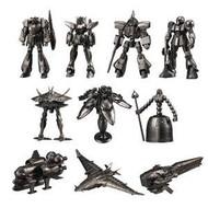 BAN - Bandai Gundam Gundam Kit Collection #2 Bandai Shokugan Collection