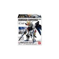 Bandai Shokugan FW Gundam Converge #4  Bandai Shokugan