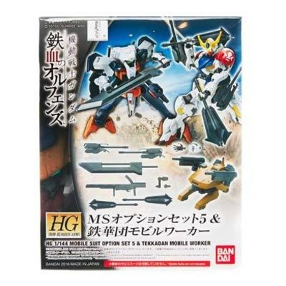 BAN - Bandai Gundam 211243 IBO HG 1/144 MS Option Set 5/Tekkadan Mobile Wrk